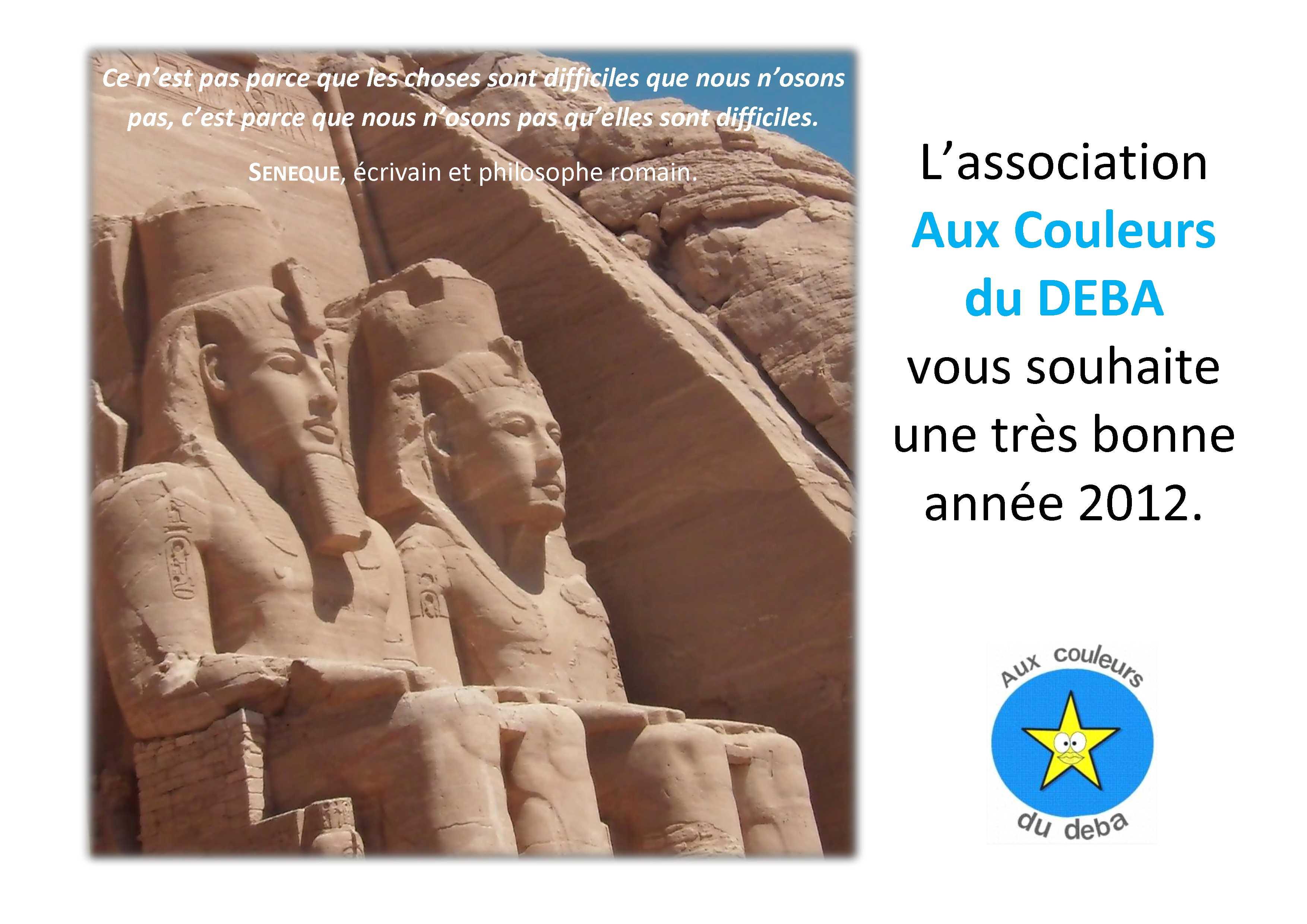Voeux 2012 dans carte de voeux voeux-deba-2012-ok-blanc1
